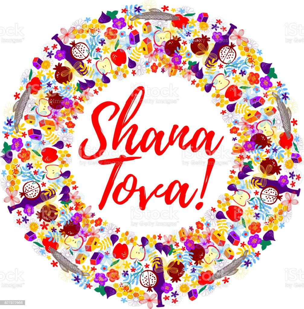 Shanah Tovah Rosh Hashanah Jewish New Year Holiday Card