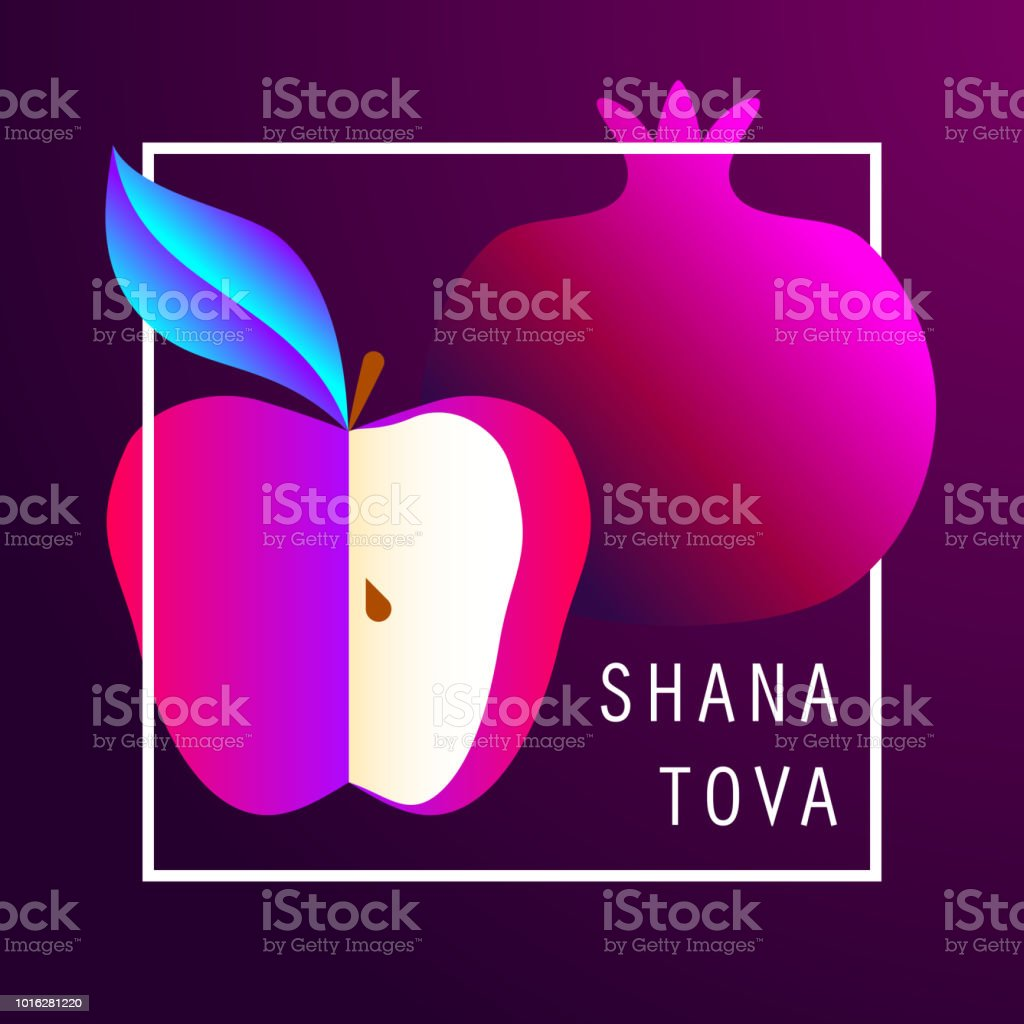 Greeting Card Wiyh Symbols Of Rosh Hashanah Jewish New Year