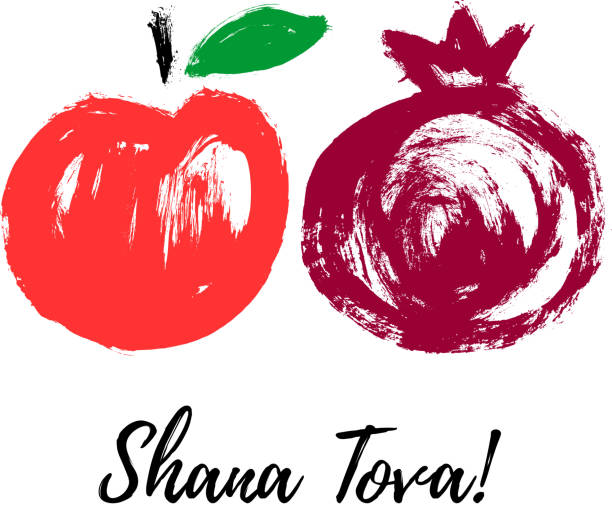로쉬 하샤나 (석류와 사과)의 인사말 카드 wiyh 기호. 유대인 의 새해 축하 디자인입니다. 해피 샤나 토바. 이스라엘에서 새해 복 많이 받으세요로로 한번 로쉬 하샤나의 카드 wiyh 기호 인사말 - rosh hashanah stock illustrations