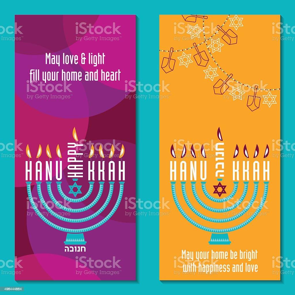 Greeting cards Happy Hanukkah. Jewish Holiday. vector art illustration