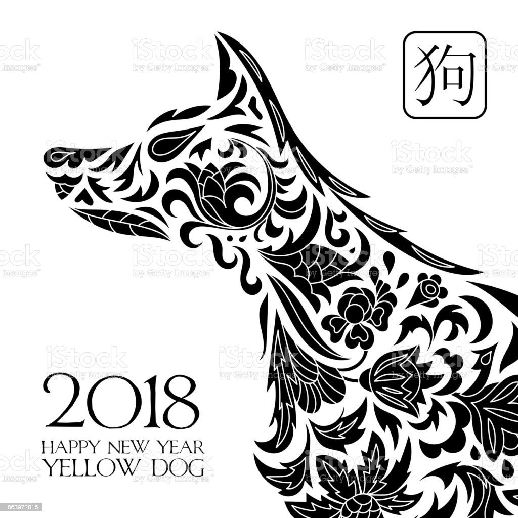 greeting chinesen new year card with stylised dog one color print vector