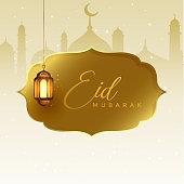 greeting design for eid festival