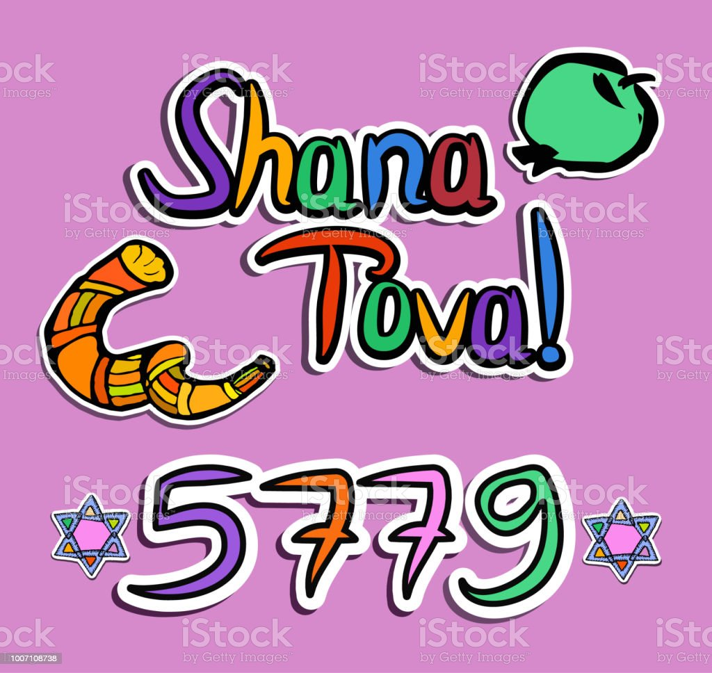 Greeting On Rosh Hashanah In Paper Style Sticker 5779 Inscription