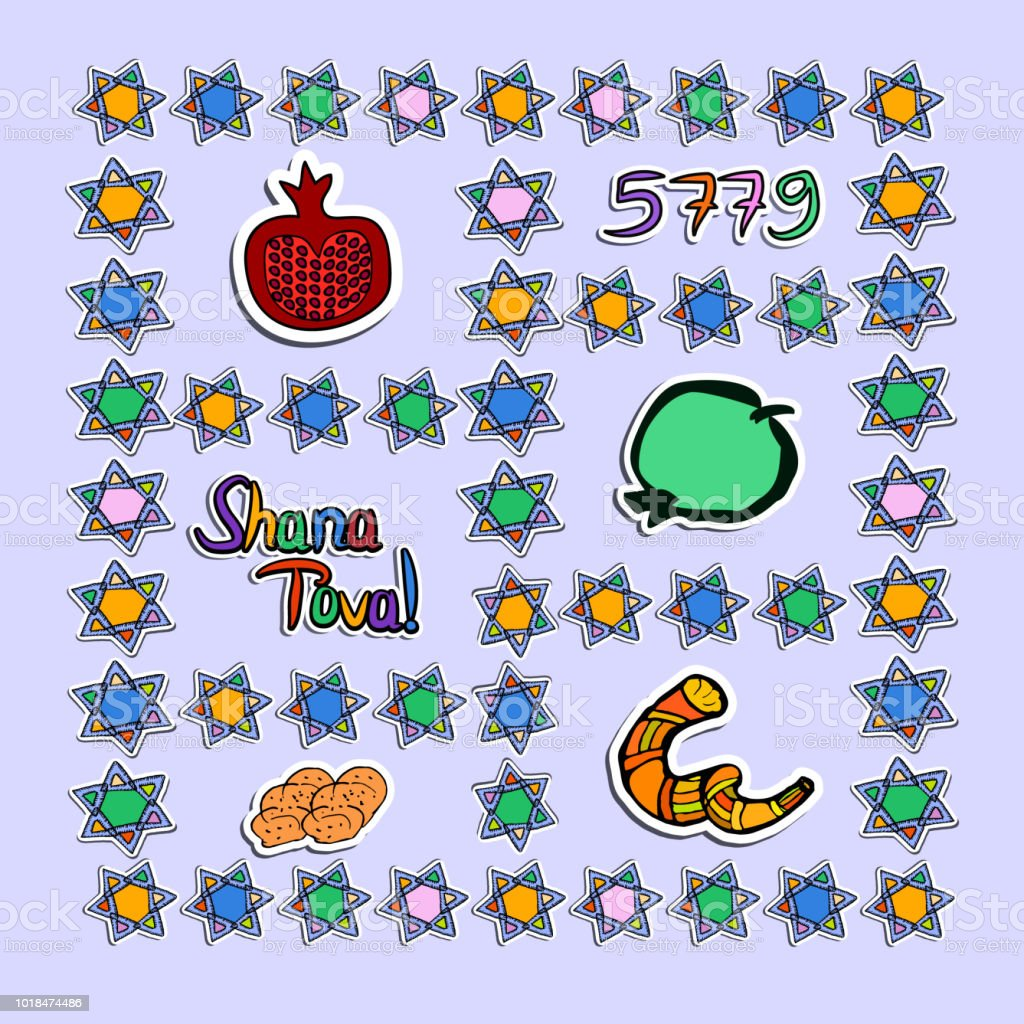Greeting On Rosh Hashanah In Paper Style Sticker 5779 Shofar