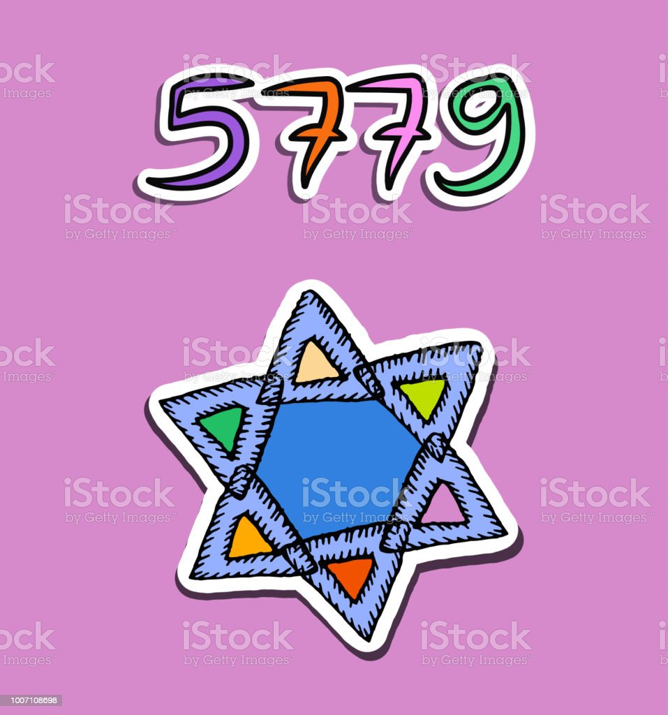 Greeting On Rosh Hashanah In Paper Style Sticker 5779 Star Doodle