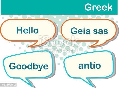 Greeting words in greek stock vector art more images of art greeting words in greek stock vector art more images of art 693155942 istock m4hsunfo