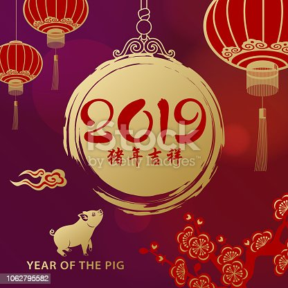 To Celebrate Chinese New Year with gold colored pig and paintbrush pendant for the Year of the Pig 2019 on red lanterns background, the Chinese phrase means wish you luck in the Year of the Pig