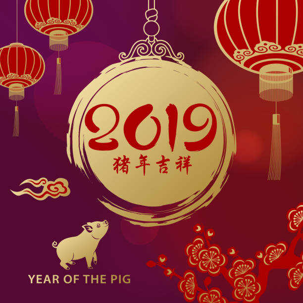 greetings for 2019 pig year - year of the pig stock illustrations, clip art, cartoons, & icons