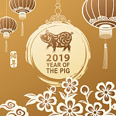 To Celebrate Chinese New Year with pig paperart and paintbrush pendant for the Year of the Pig 2019 on gold colored lanterns background, the Chinese stamp means Year of the pig