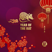 Celebrate the Year of the Rat 2020 with Chinese lanterns, flowers and gold colored rat on the red background, the Chinese stamp means rat and the vertical Chinese phrase means Year of the Rat according to Chinese calendar