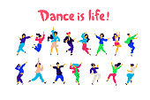 A group of dancing people in different poses and emotions. Vector. Illustrations of men and women. Flat style. A group of happy teenagers are dancing and having fun. Dance is life. Studio or dance school.