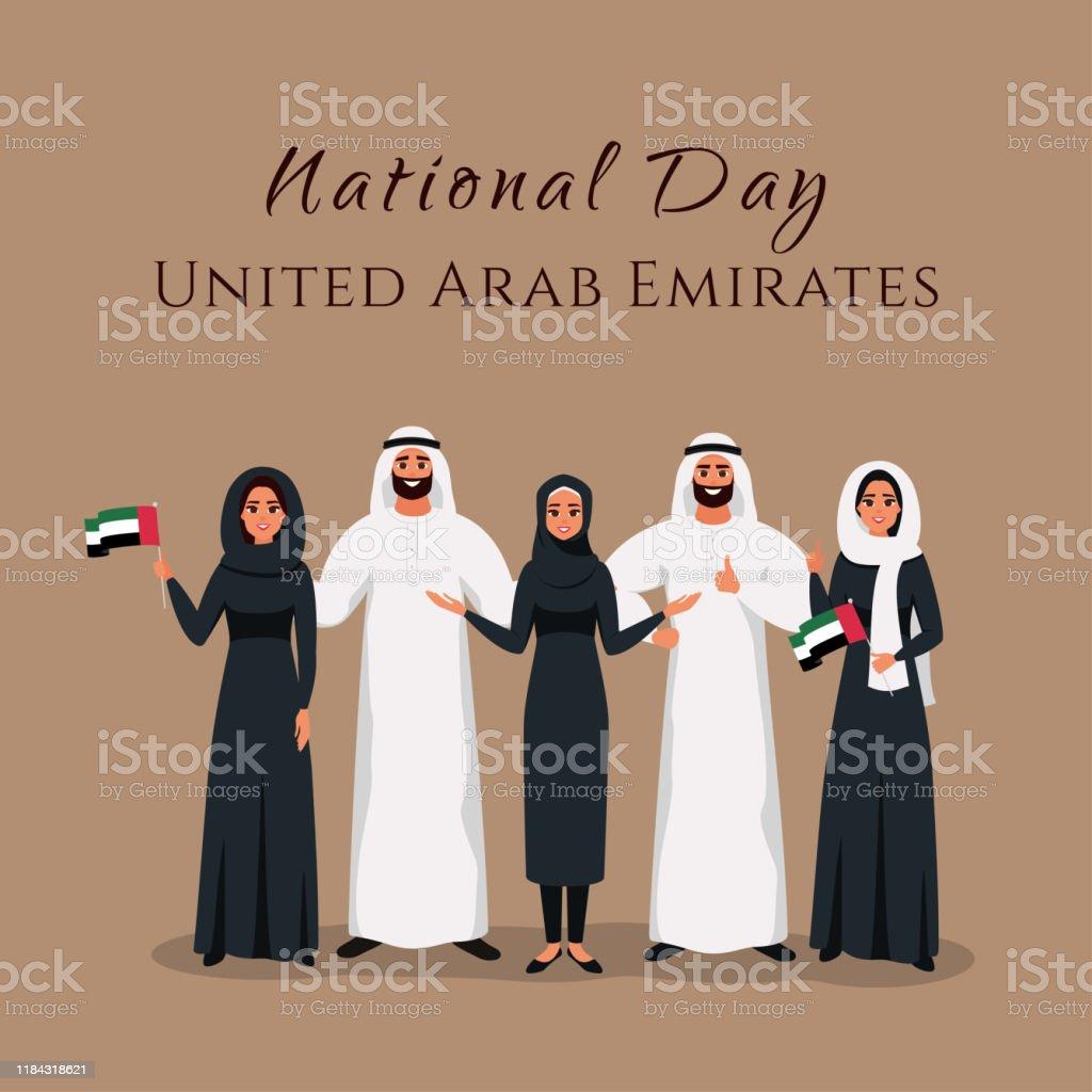 축하 국경일 아랍에미리트에 함께 서 있는 젊은 무슬림 사람들의 그룹 - 로열티 프리 가리기 벡터 아트