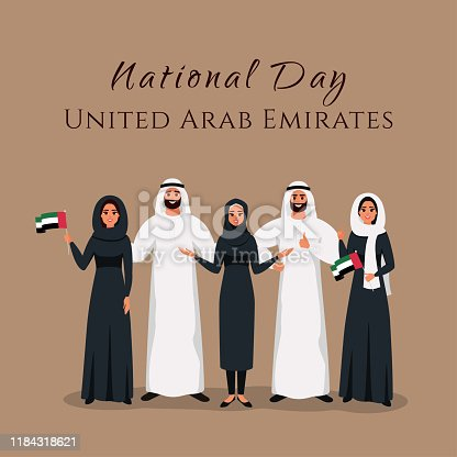 Group of young muslim people standing together at celebration National day United Arab Emirates. Vector illustration in flat cartoon style