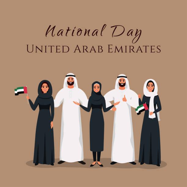 一群年輕的穆斯林人士站在一起慶祝阿拉伯聯合大公國國慶日 - uae national day 幅插畫檔、美工圖案、卡通及圖標