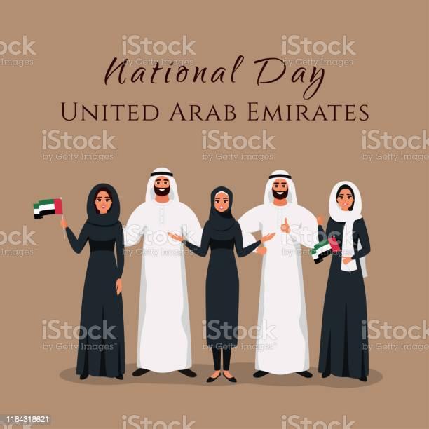 축하 국경일 아랍에미리트에 함께 서 있는 젊은 무슬림 사람들의 그룹 가리기에 대한 스톡 벡터 아트 및 기타 이미지