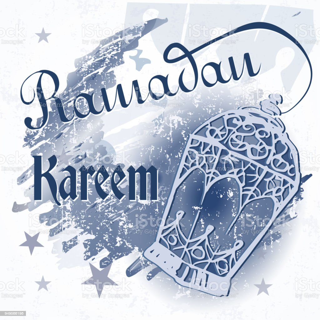 Grung background with hand drawn lantern vector art illustration