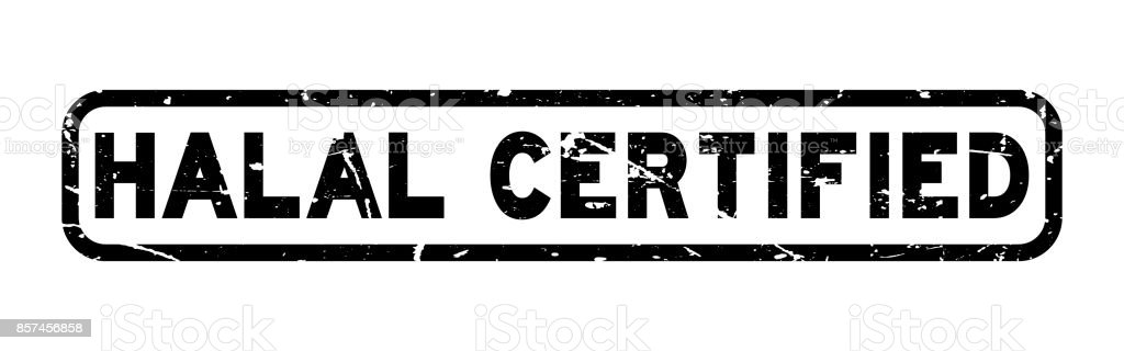 Grunge black halal certified square rubber seal stamp on white background vector art illustration