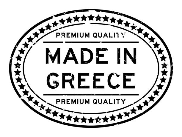 Grunge black premium quality made in Greece oval rubber seal stamp on white background Grunge black premium quality made in Greece oval rubber seal stamp on white background fruta stock illustrations