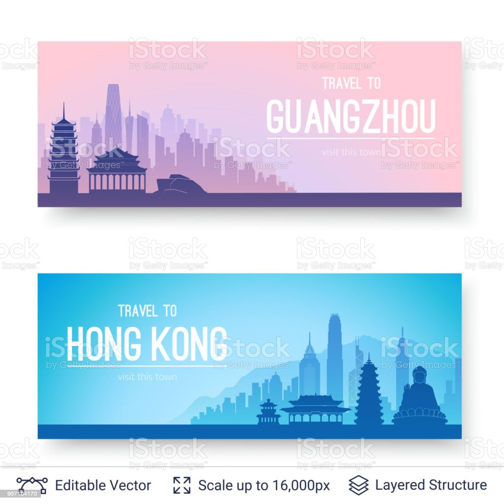 Guangzhou och Hong Kong berömda city skaft. - Royaltyfri Abstrakt vektorgrafik