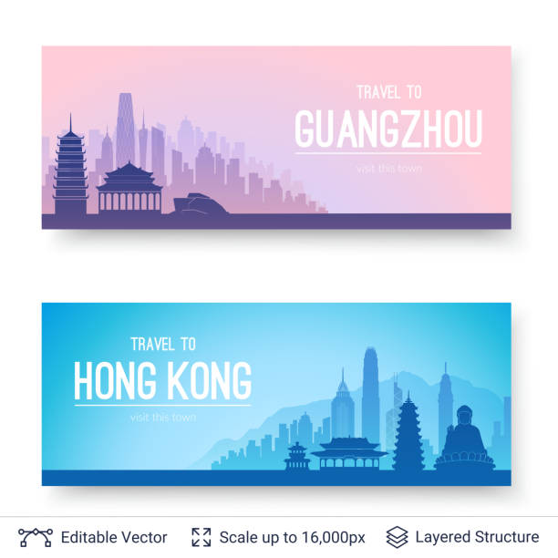 illustrazioni stock, clip art, cartoni animati e icone di tendenza di guangzhou and hong kong famous city scapes. - hong kong