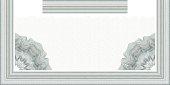 guilloche decorative element for design certificate and diploma