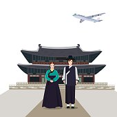 Gyeongbokgung Palace , south korea