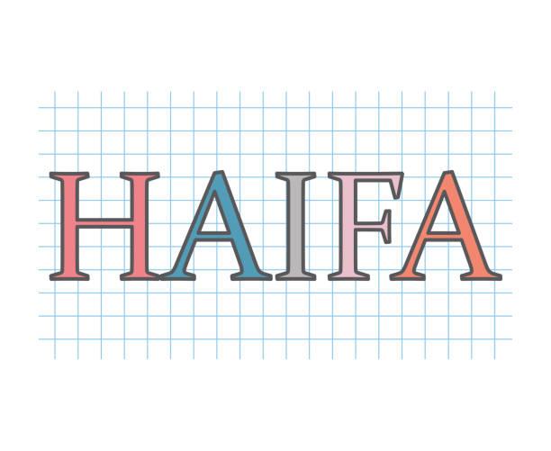 haifa wort auf kariertes papier textur - haifa stock-grafiken, -clipart, -cartoons und -symbole