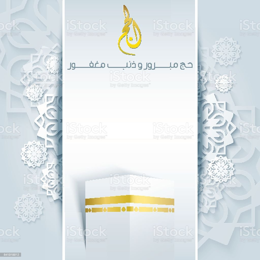hajj greeting greeting card background vector art illustration
