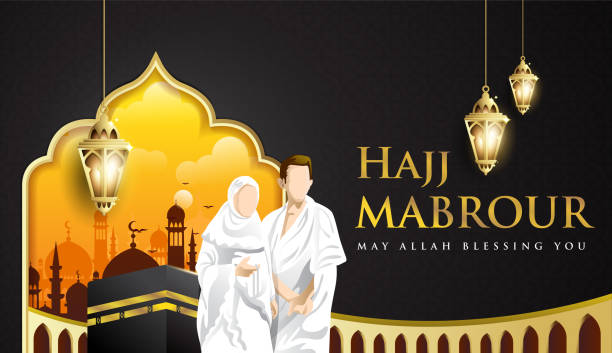 Hajj Mabrour background with Kabbah vector art illustration