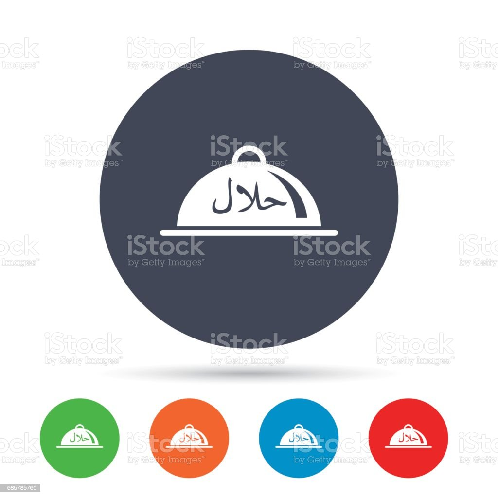 Halal food product sign icon. Natural food. royalty-free halal food product sign icon natural food stock vector art & more images of arabia