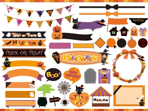 Halloween Design11 Halloween Design candy borders stock illustrations