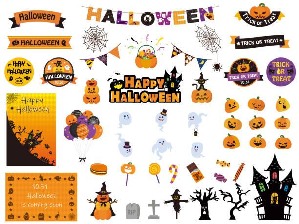 illustrazioni stock, clip art, cartoni animati e icone di tendenza di set di materiale di halloween - halloween
