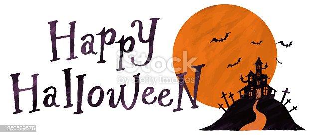 istock halloween moon bat church orange illustration 1250569576