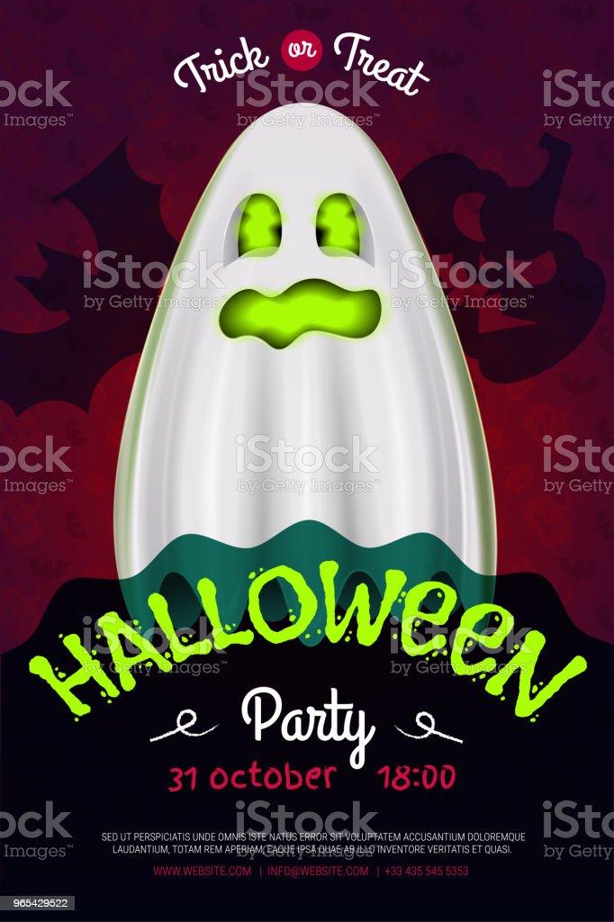 萬聖節夜派對傳單。你派對的海報向量插圖。 - 免版稅十月圖庫向量圖形
