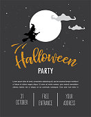 Halloween party invitation template. scary witch flying over a full moon night. glitter vector illustration party
