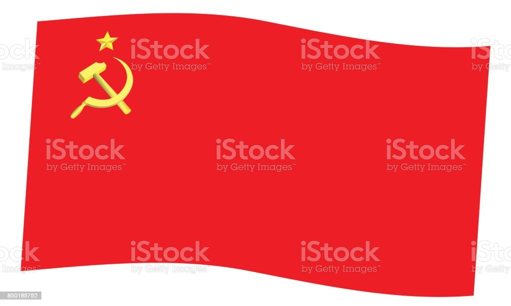 Hammer And Sickle On Red Flag Icon Stock Vector Art & More Images of
