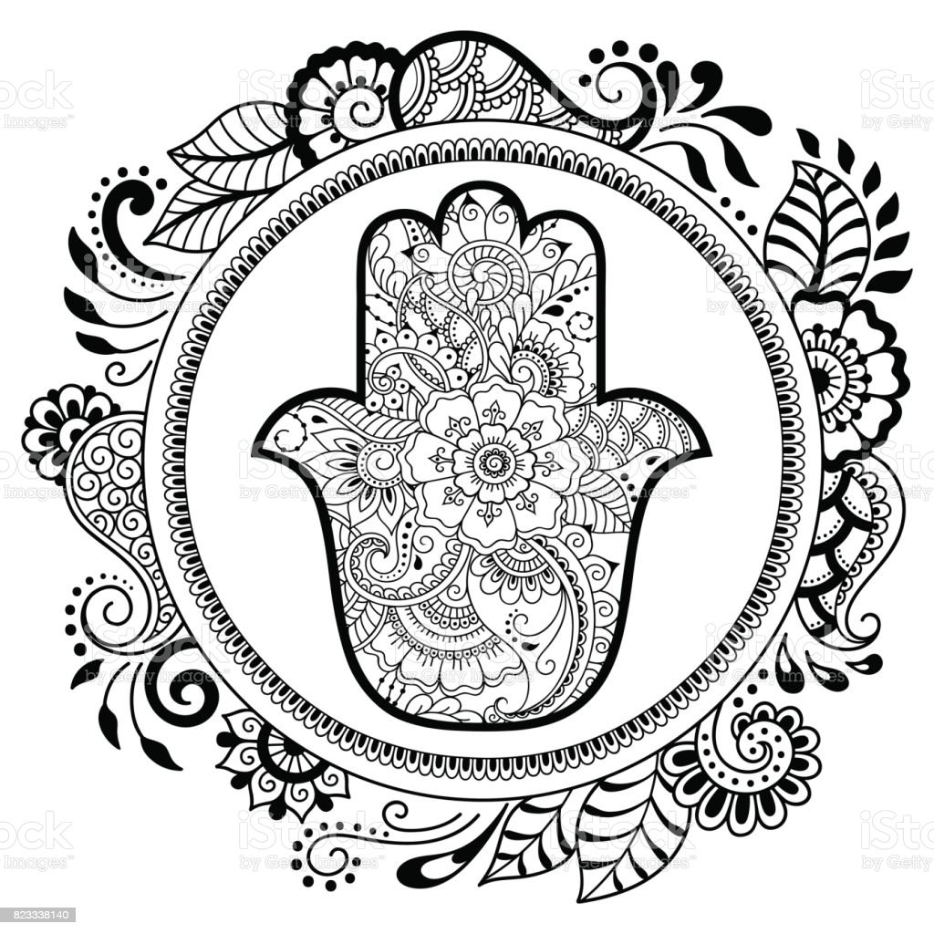 Hamsa Hand Drawn Symbol In Mandala Mehndi Style Decorative Pattern Oriental