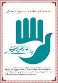 Hamsa, hand of Fatima, vector illustration.