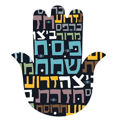 Hamsa -Jewish Passover, Hebrew words. Symbol of Passover, Seder Pesah