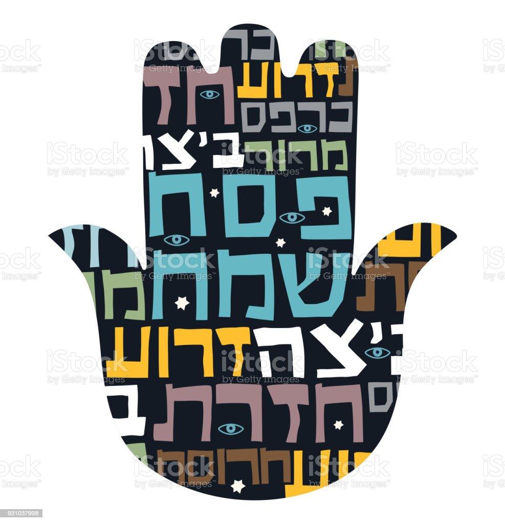 Hamsa-Páscoa judaica, palavras hebraicas. Símbolo da Páscoa, Seder Pesah - ilustração de arte em vetor