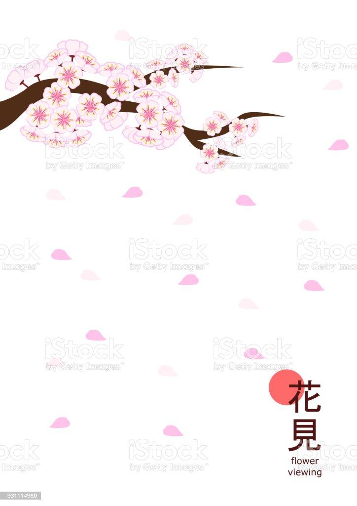 Hanami 2018 Einfache A4 Kirschblüte Zweig Und Blütenblätter Fallen ...