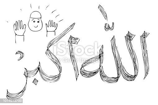 Hand Draw Sketch Allahu Akbar Allah Is The Biggest Greatest Arabic