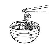 Hand Drawing Ramen Noodle Illustration
