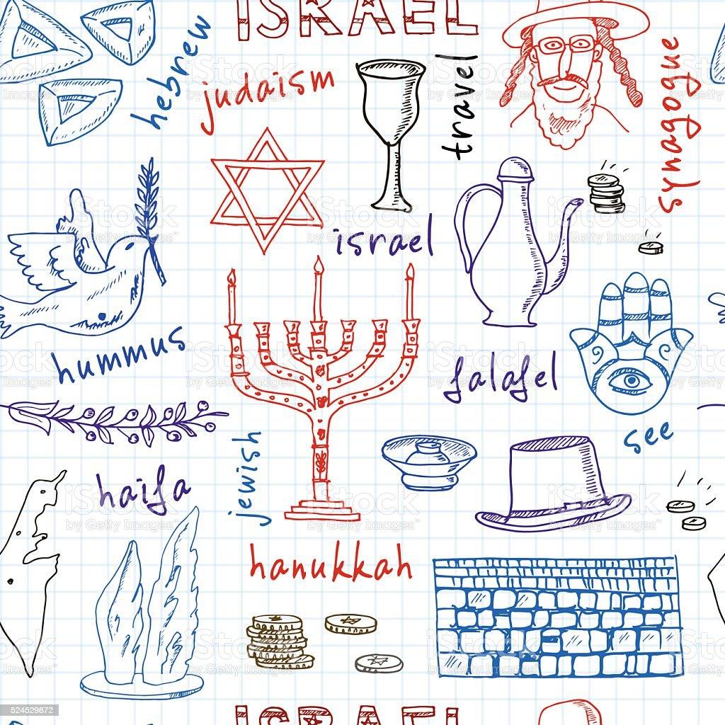 Hand drawn doodle Israel symbols seamless pattern vector art illustration