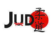 Hand drawn Hieroglyph translates JUDO . vector japanese black martial art symbols on white background with text. Ink brush calligraphy with red sun and sport belt