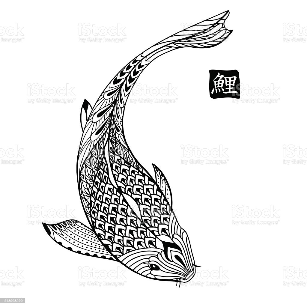 Hand Drawn Koi Fish Japanese Carp Line For Coloring Book Stock ...