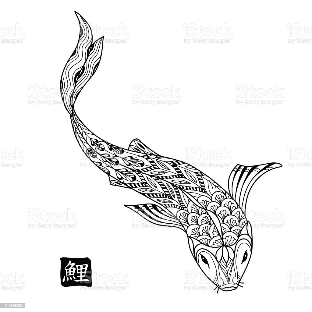 Hand Drawn Koi Fish Japanese Carp Line For Coloring Book Royalty Free Stock Vector