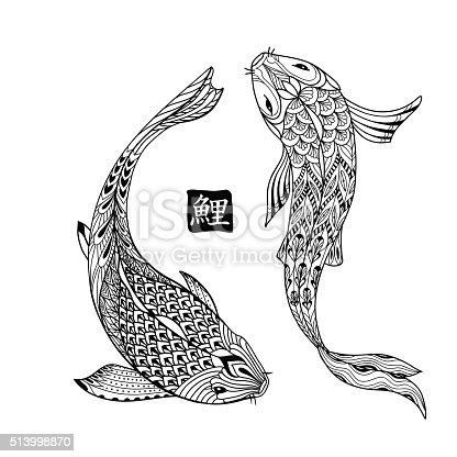 istock Dibujado a mano peces Koi. Carpa japonés línea para libro ...