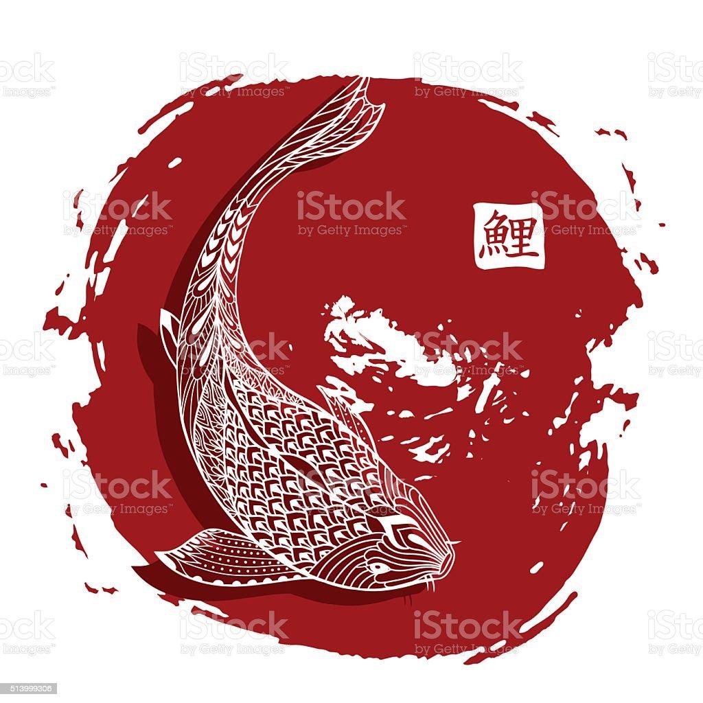 Hand Drawn Koi Fish Japanese Carp Line With Brush Stroke Stock ...