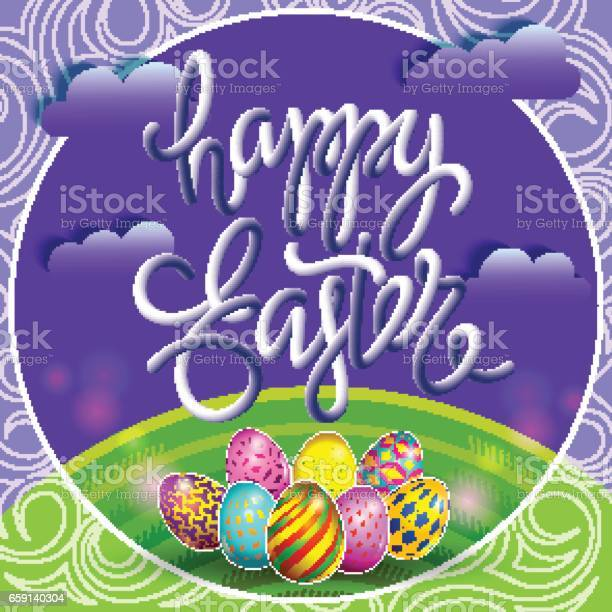 Hand drawn lettering happy easter against the blue sky and clouds 62 vector id659140304?b=1&k=6&m=659140304&s=612x612&h=ue88gnnizgybd7 aqyiv3taewyr qv7rmeyqllfrg8m=